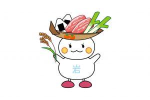 No.3 大豆情報
